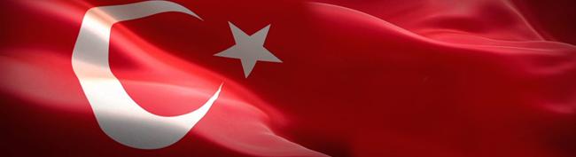 Türk Telekom Tunceli İl Müdürlüğü Çalışanı Şükrü Abay'ın 10.08.2016 tarihinde arıza ıslahı için giderken, teröristlerce açılan ateş sonucunda şehit olmuştur.